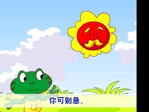 >小青蛙出门