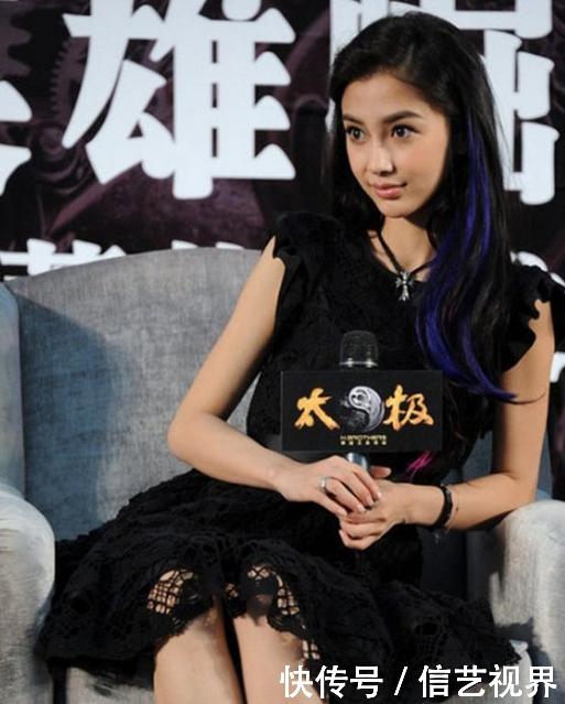 江疏影的纹身,热巴的纹身,杨颖的纹身,而她纹身的原因图片
