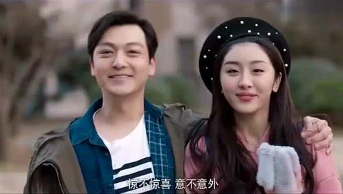 《北京女子图鉴》卢佳凯突然谈恋爱,那女生陈可看了都说美