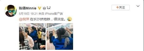 60岁的倪萍在长沙挤地铁,却没人让座,朋友扶着倪萍的腰怕摔倒