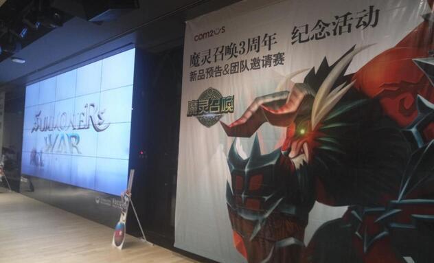 魔灵召唤3周年活动 Com2us公布更新计划及7款新游曝光