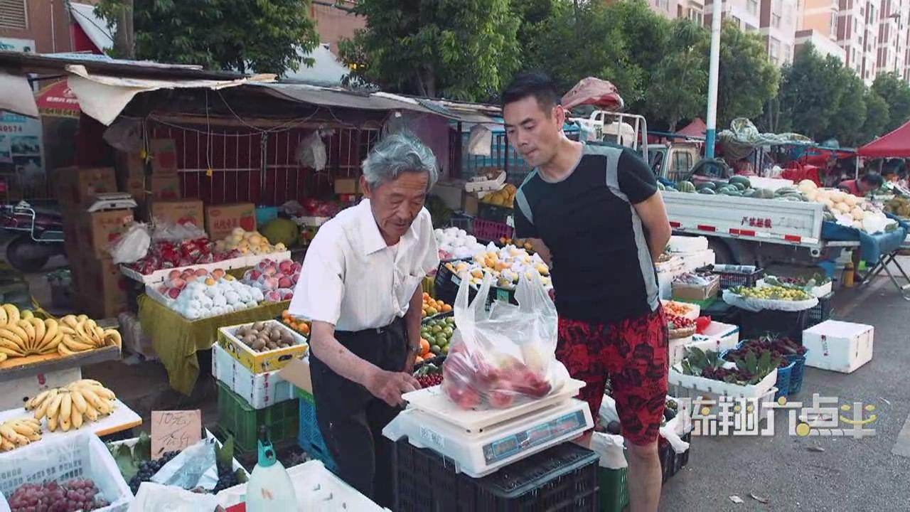 【陈翔六点半】论买水果的正确打开方式,我服!