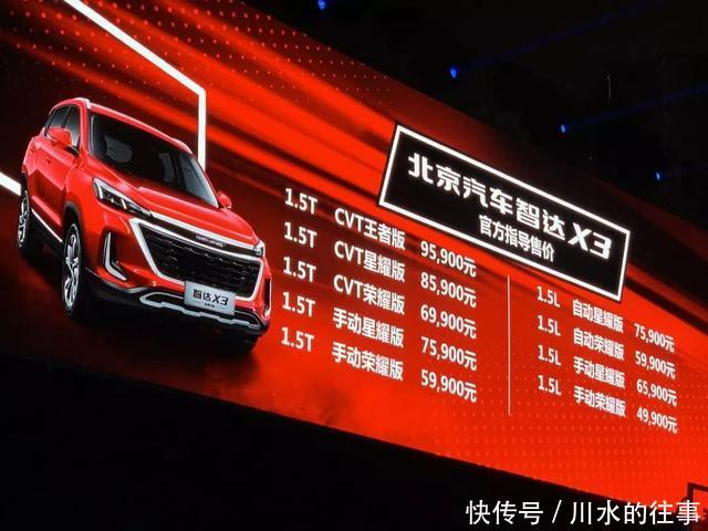 499万起,中国又一高性价比SUV上市,照这样买最值