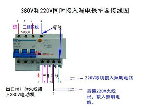 三相电怎么接出220v图_三相电如何接出220v