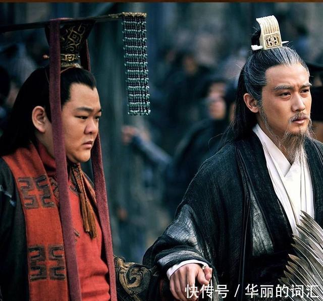 """刘备的儿子,刘禅的""""禅"""",读""""shàn""""还是读""""chán""""?"""