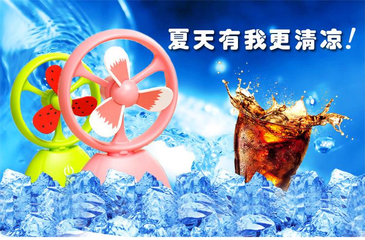 usb充电迷你可爱水果小风扇(颜色随机)