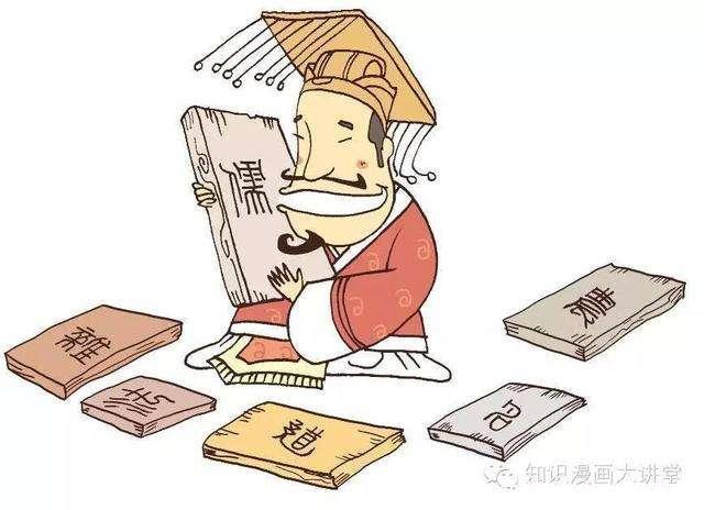 如果汉武帝独尊墨家,会使中国科技遥遥领先