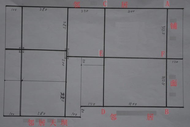 如上图,我家要在原地基上重建房屋,为二楼一底。图中上下边为邻居,右边为铺面,总宽度为6.25米(中到中),如果修两间铺面又嫌铺面太小,所以就修成一间大铺面,但二楼和三楼即铺面上方要修成各两间小卧室,中间有隔墙,所以,底楼正中和门面上方就有大梁承重。A 、B、C、D都有柱子,但E、F处没有柱子。请问:这样设计的话,AB大梁和CD大梁怎么配钢筋?大梁截面宽高各是多少?谢谢。