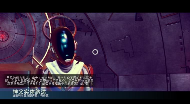 无人深空阿特拉斯通行卡V123怎么获得? 太空异象