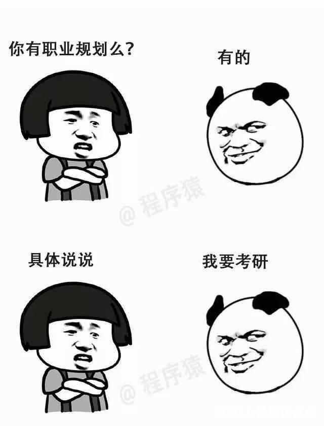 最近一组程序员口斗HR的表情在网上火了,网黄磊动态包表情图片