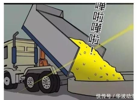 搞笑漫画:用一金币表情换刮刮乐中奖200,这种卡车图片包膈应人图片