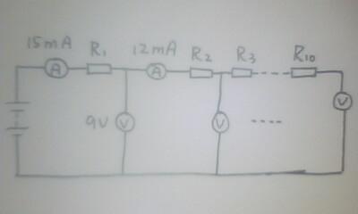 可将该电路视为一个混联电路,第一个电压表分得的电流为:15ma-12ma=3