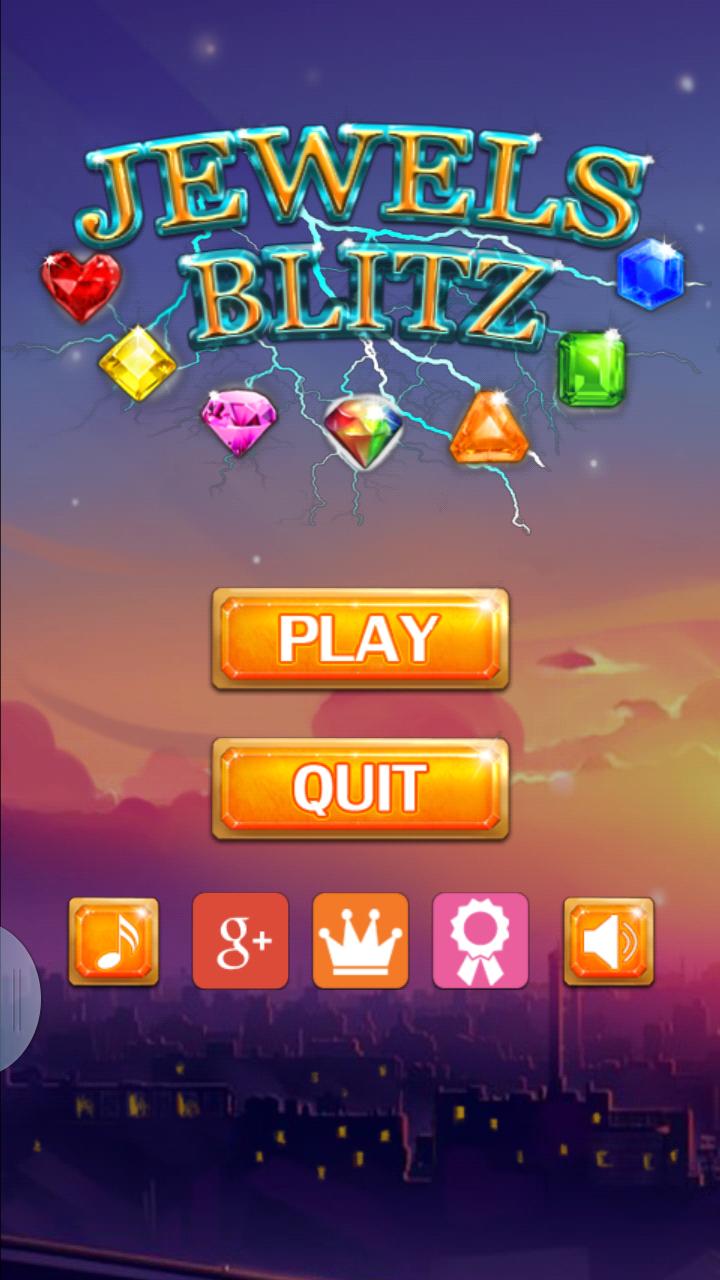 宝石消除游戏截图