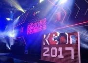 "【PPT分享】""洞见未来"" KCon 2017"