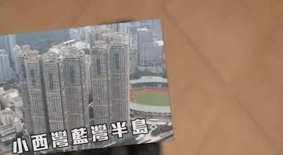 八卦杂志爆料.