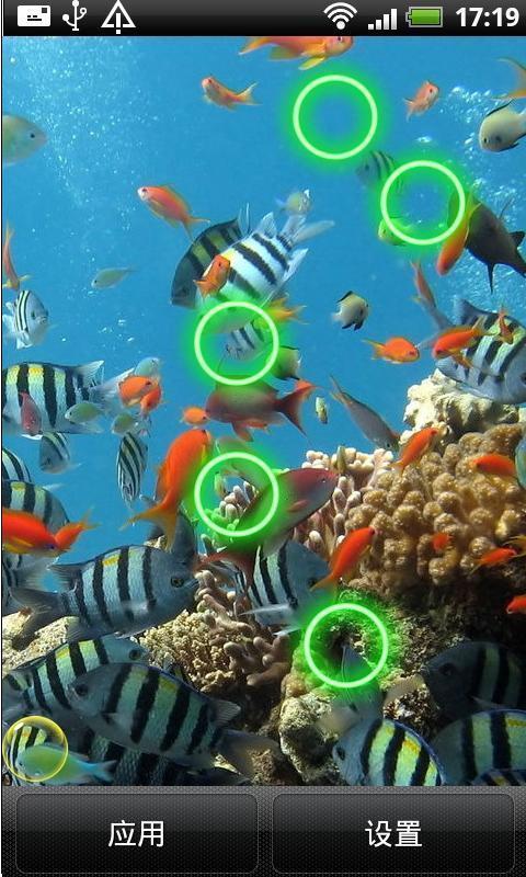 海底世界动态壁纸_360手机助手