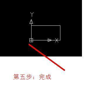 CAD2008原点图移至图片位置中将_360问cad导出如何PDF坐标图片