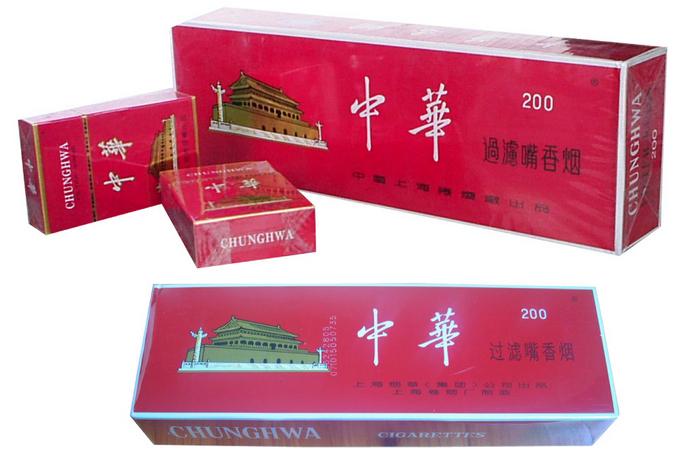 中华香烟_360百科