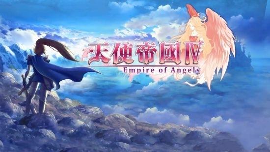 天使帝国4什么时候出 发售日期曝光