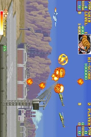 flash飞机游戏下载
