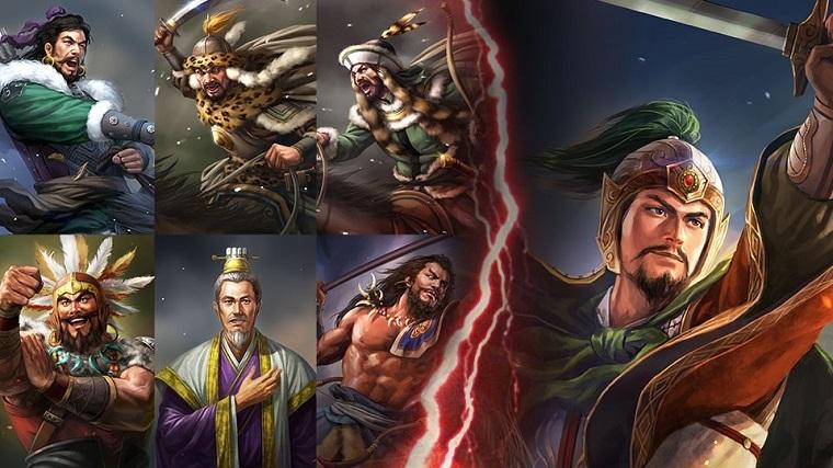 《三国志13:威力加强版》武将图片
