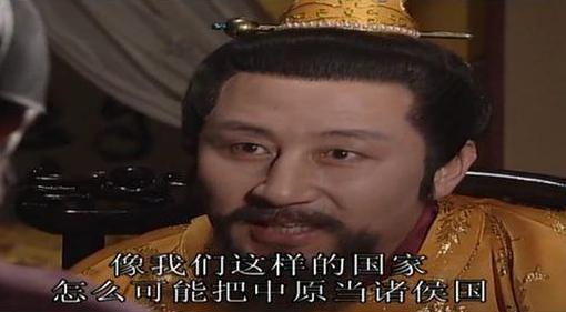 美国报告称:高句丽就是唐代地方政权 - 一统江山 - 一统江山的博客