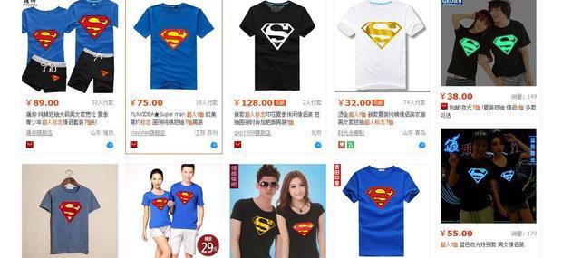 淘宝哪里有卖带有超人标志男生衣服