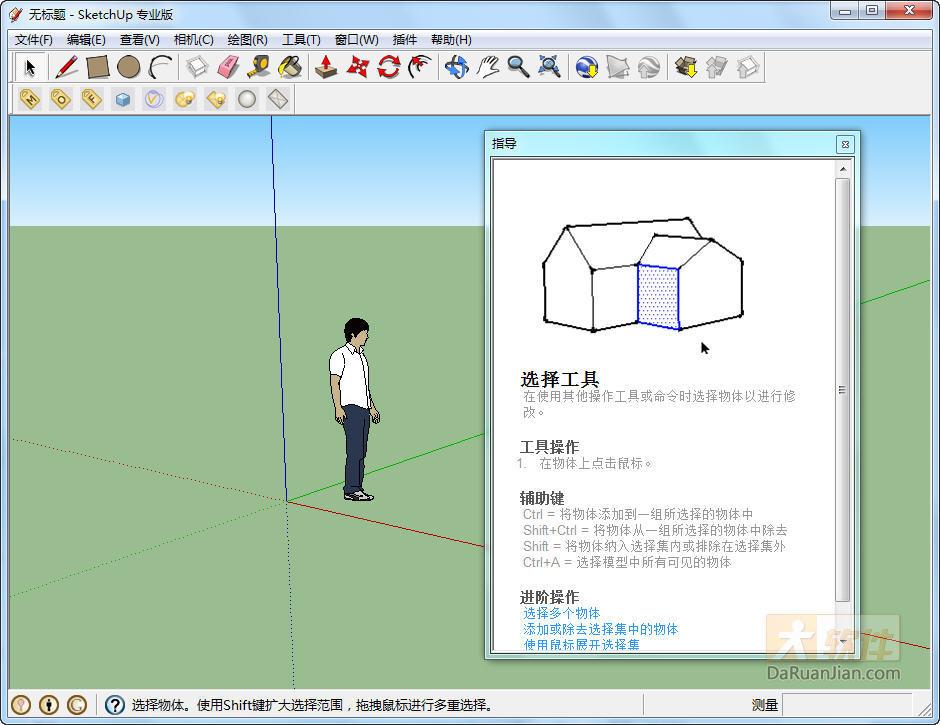 (.png)   ?标签图像文件 (.tif)   ?Targa 文件 (*.tga)   ?Windows 位图 (.bmp)   导入 3D 模型和信息:   ?3DS (.3ds)。请注意:如果您希望在导入 3DS 时包含纹理,则需要在导入前将纹理文件保存到 3DS 文件自身所在的文件夹中。   ?DEM(.dem 和 .ddf)   ?ACAD(.