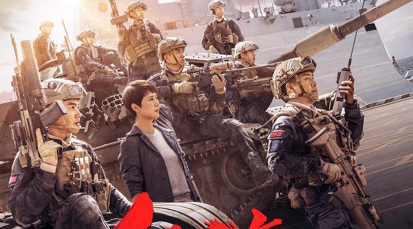 《红海行动》送票,大年初一感受中国海军超燃战斗力