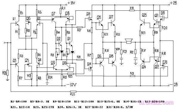 三极管btl电路偏置电压为0怎么调试