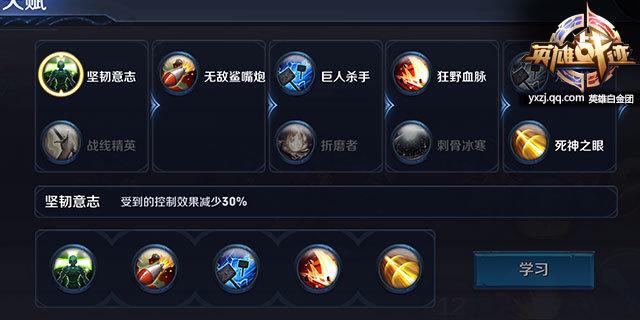 英雄战迹鲁班七号PVP对战攻略2.jpg