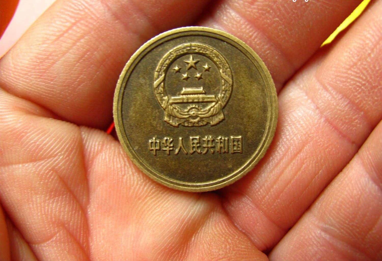 2角硬币哪个年代的价值上万