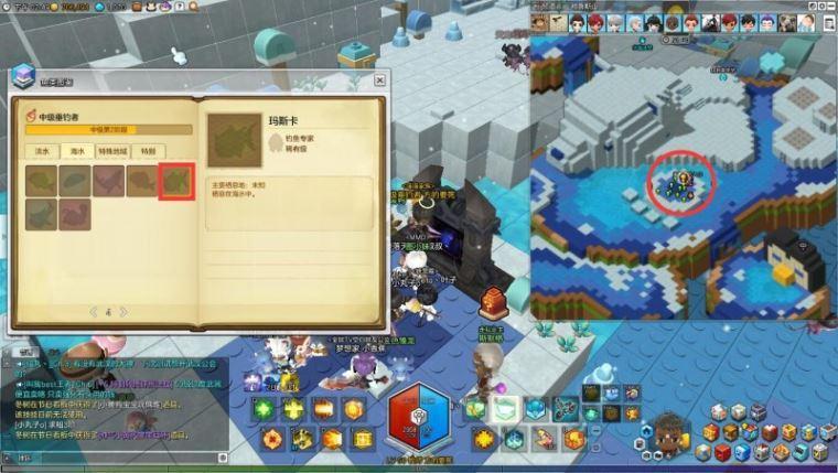 冒险岛2钓鱼位置地图 菜花龟囚徒等鱼位置