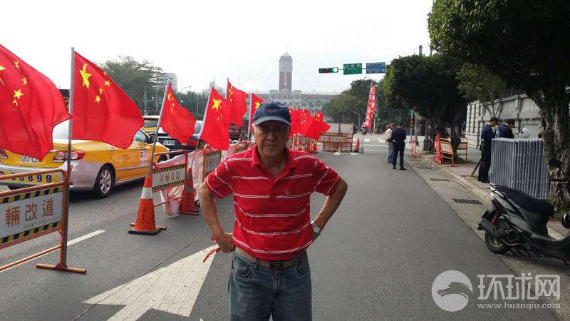 五星红旗飘扬台总统府前民众:欢迎大陆动武 - 一统江山 - 一统江山的博客