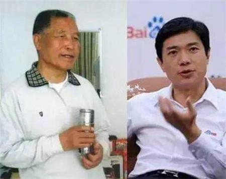 ▲李彦宏与父亲李贵富