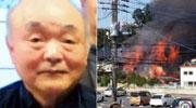 日本前自卫官制炸弹报复社会