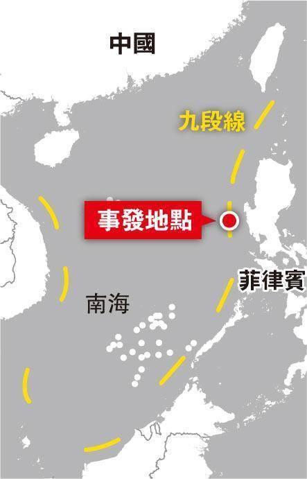 中美双方顺利移交无人潜航器 - 一统江山 - 一统江山的博客