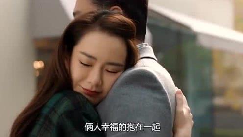 北京女子图鉴-陈可迎来新人生白手起家创业,遇到一生所爱