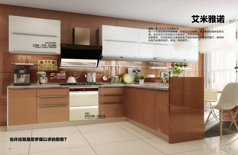 高端欧式整体厨房_高端欧式整体厨房分享展示
