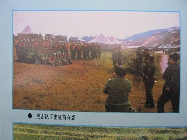 回顾对越作战:令人热血沸腾的誓师大会(组图) - 空山鸟语 - 月滿江南