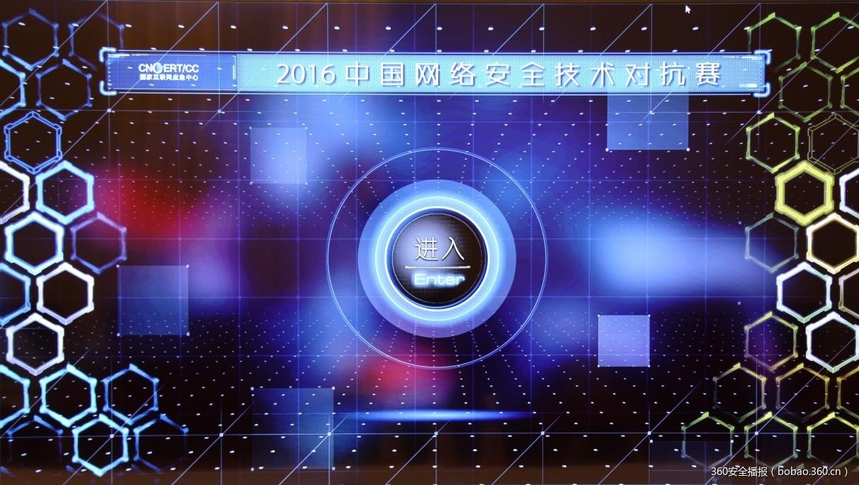 浅蓝色科技感背景素材信息安全