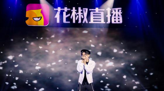 """最敬业!王啸坤带伤助阵花椒""""首个网红演唱会"""""""