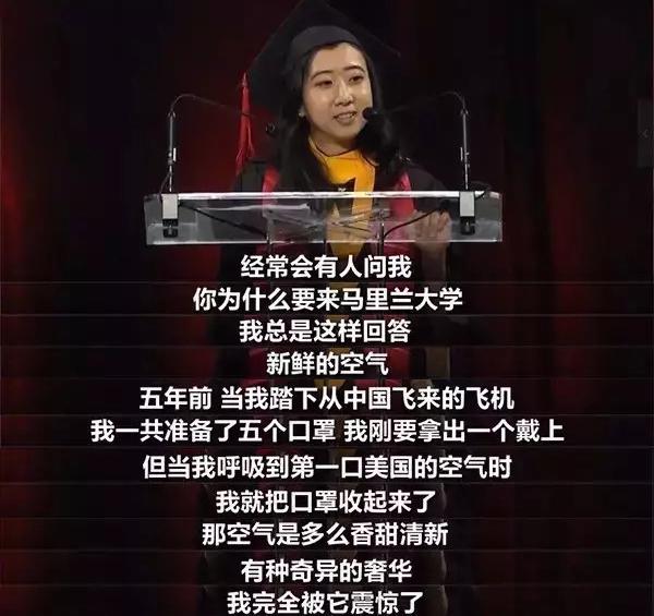 中国留学生毕业时赞美国空气香甜 - 向阳英语教育 - 向阳英语教育的博客