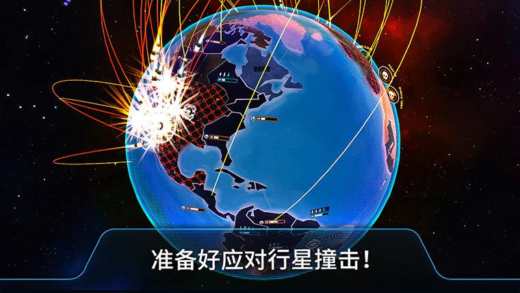 《先发制人》核战争策略手游正式登陆iOS平台