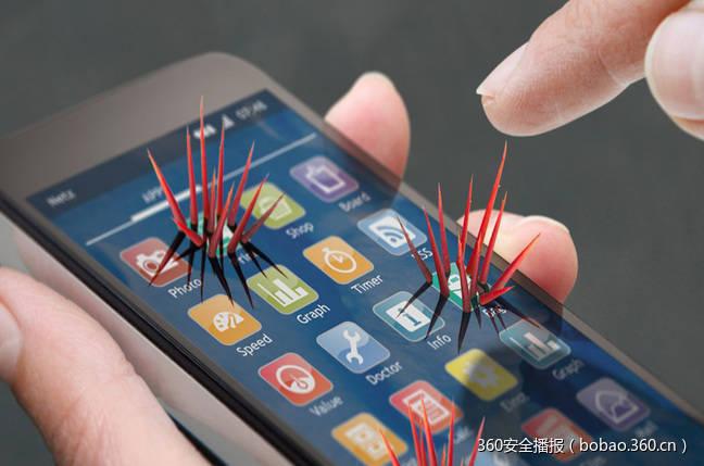 安卓Certifi-gate 漏洞 设备可被黑客劫持