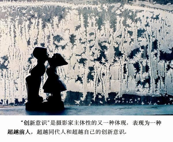 怡宝2017东北冰雕图片