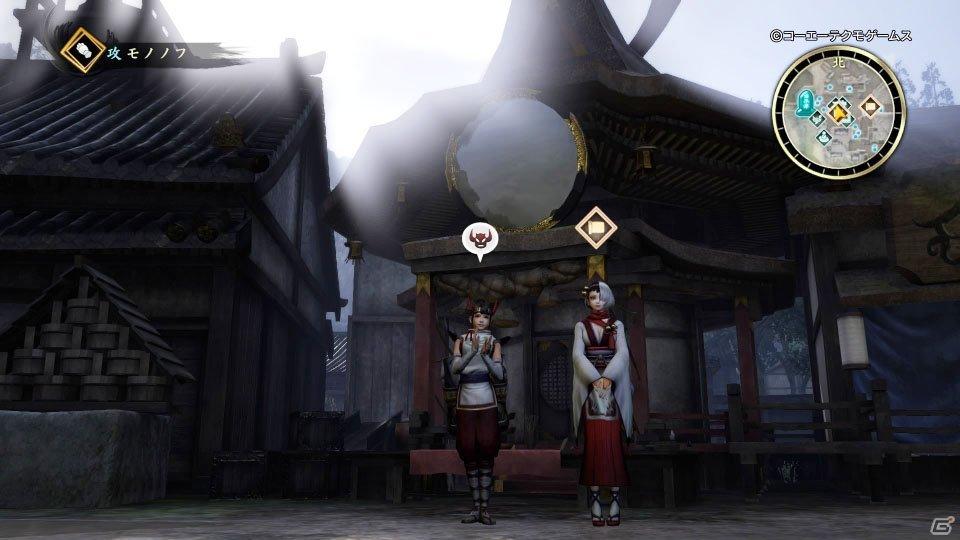 《讨鬼传2》日版首款更新