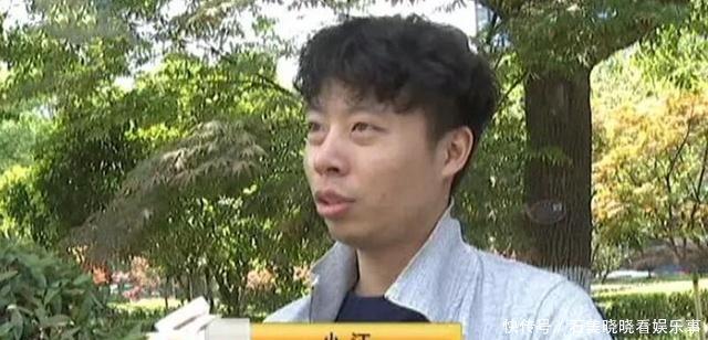 男子京东换浪琴手表 又收到了寄回的那块 京东补偿200元优惠券