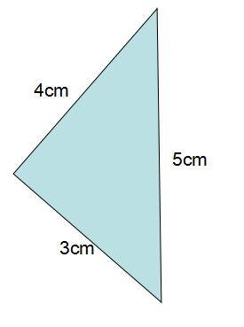 如图以直角三角形的斜边为轴旋转一周,求所得立体图形