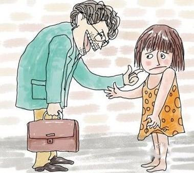 父母偷看孩子隐私